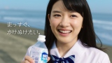 13代目『カルピスウォーター』新CMキャラクターの永野芽郁