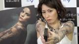 WOWOW海外ドラマ『ブラインドスポット タトゥーの女』PRに鳥居みゆきが全身タトゥーの姿で登場した (C)ORICON NewS inc.