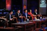 中国版の放送が決定した『¥マネーの虎』(C)日本テレビ