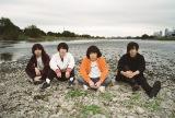 4月からのツアーでは初の海外公演も控えるKANA-BOON