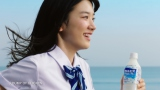 永野芽郁がキャラクターに起用された『カルピスウォーター』新CMソングをBUMP OF CHICKENが担当