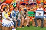 MBSで浜田雅功の新番組『ケンゴローサーカス団』4月5日スタート。金村義明のトーク中(C)MBS