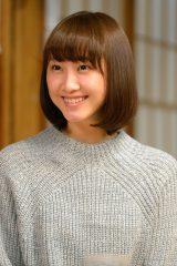 NHK・BSプレミアムで放送中のドラマ『初恋芸人』に出演中の松井玲奈(C)NHK