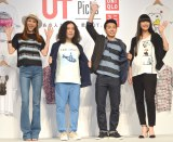 ユニクロのTシャツブランド『UT』の新サービス記者発表会に出席した(左から)道端カレン、又吉直樹、綾部祐二、シシド・カフカ (C)ORICON NewS inc.