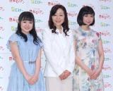 ミュージカル『赤毛のアン』2016就任記念イベントの模様 (C)ORICON NewS inc.