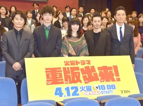 TBS系ドラマ『重版出来!』の完成披露試写会に出席した(左から)安田顕、坂口健太郎、黒木華、オダギリジョー、松重豊 (C)ORICON NewS inc.