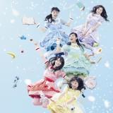 『氣志團万博2016』出演者第2弾で発表されたチームしゃちほこ