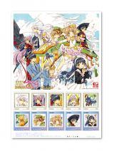 カードキャプターさくら20周年記念フレーム切手セット」(C)CLAMP・ShigatsuTsuitachi CO.,LTD./講談社