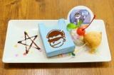 完全事前予約制のTOWER RECORDS CAFE 渋谷店(タワーレコード渋谷店2F)カフェメニュー。カラ松の「男の生き様を学ぶオーマイリトルクソタンクトップレート」