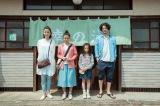宮沢りえ、オダギリジョーらが出演する映画『湯を沸かすほどの熱い愛』は10月29日公開 (C)2016「湯を沸かすほどの熱い愛」製作委員会