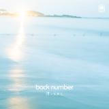 back number 15thシングル「僕の名前を」初回盤