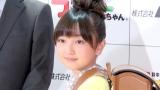 姉の顔をのぞかせた谷花音 (C)ORICON NewS inc.