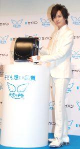 ランドセルメーカー・セイバン『天使のはね』新TVCM発表会に出席したDAIGO (C)ORICON NewS inc.