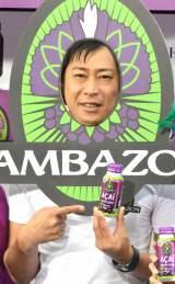 『SAMBAZON』新商品発売記念イベントに出席したパンサー・尾形貴弘 (C)ORICON NewS inc.