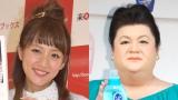 『主なエンタメニュース 2016年4月7日号』では高橋みなみ、マツコ・デラックスらをピックアップ (C)ORICON NewS inc.