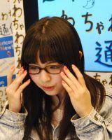 番組恒例のメガネを着用するGEMの武田舞彩 (C)ORICON NewS inc.