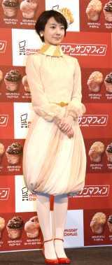 ミスタードーナツ「クロワッサンマフィン」新商品・CM発表会に出席した波瑠 (C)ORICON NewS inc.