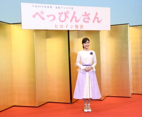 NHK連続テレビ小説『べっぴんさん』のヒロイン・すみれ役に決定した芳根京子 (C)ORICON NewS inc.