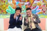 4月7日放送、『ゴン中山&ザキヤマのキリトルTV』(C)テレビ朝日