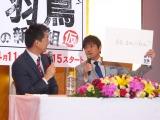"""""""不出馬""""を誓い合った橋下徹氏(左)、羽鳥慎一アナウンサー (C)ORICON NewS inc."""