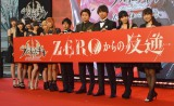 『ファントム オブ キル−ZEROからの反逆−』完成披露試写会&レッドカーペットの模様 (C)ORICON NewS inc.
