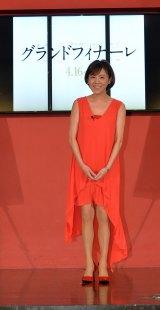 映画『グランドフィナー』のトーク&ライブイベントに出席した高橋真麻