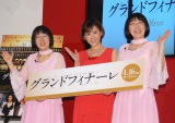 映画『グランドフィナー』のトーク&ライブイベントの模様 (C)ORICON NewS inc.