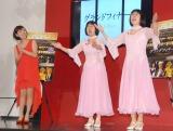 映画『グランドフィナー』のトーク&ライブイベントに出席した(左から)高橋真麻、阿佐ヶ谷姉妹 (C)ORICON NewS inc.