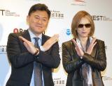 『新経済サミット2016』に出席した(左から)YOSHIKI、三木谷浩史氏 (C)ORICON NewS inc.
