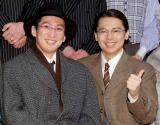 ミュージカル『グランドホテル』の取材会に出席した(左から)成河、中川晃教 (C)ORICON NewS inc.