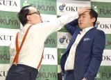 """トレエン・たかし(左)から斉藤司に力いっぱいの""""ハゲドンッ!"""" (C)ORICON NewS inc."""