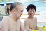 """ゲストとの""""裸の付き合い""""も見どころ。第1話は温水洋一が登場(C)テレビ東京"""
