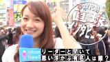 直球インタビュアーは札幌テレビ出身の松原江里佳アナウンサー (C)ORICON NewS inc.