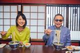 サラメシを共にするタモリ(右)と『ブラタモリ』初ロケとなる近江友里恵アナウンサー(C)NHK