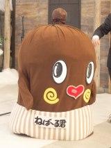NHKで『七人のコント侍』の第13期メンバー披露会見に出席したねば〜るくん (C)ORICON NewS inc.