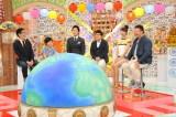 関西テレビ・フジテレビ系『世界でバカウケ JAPAN』収録の模様