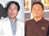 (左から)30年間続けた番組に幕を下ろした大沢悠里、後任番組のパーソナリティーを務める伊集院光 (C)ORICON NewS inc.
