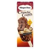 ハーゲンダッツの「クランチークランチ」シリーズに新フレーバー『チョコレートマカダミアナッツ』が登場