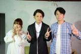 (写真左から)梅田彩佳、miccie、大迫一平