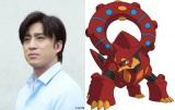 市川染五郎が演じる『ポケモン・ザ・ムービーXY&Z「ボルケニオンと機巧のマギアナ」』主役ポケモンのボルケニオン