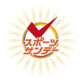 毎週日曜、午前6時半から生放送(C)テレビ朝日