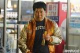 『早子先生、結婚するって本当ですか?』でドラマ初出演を果たすとにかく明るい安村
