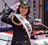 東京・高輪警察署一日警察署長に就任した雛形あきこ (C)ORICON NewS inc.