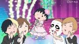 まる子と金爆の豪華コラボが実現(C)さくらプロダクション/日本アニメーション