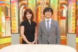 テレビ朝日系新番組『EXD44』4月11日スタート。レギュラー出演するバカリズム(右)とYOU(C)テレビ朝日
