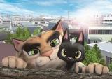 児童文学の不朽の名作『ルドルフとイッパイアッテナ』がフル3DCGアニメーション映画になって8月6日より全国公開(C)2016「ルドルフとイッパイアッテナ」製作委員会