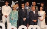 (上段左から)石田明、井上裕介、タカ、トシ、村本大輔、(下段左から)最上もが、三浦翔平、みのもんた、筧美和子 (C)ORICON NewS inc.