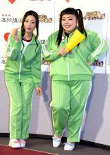 『NHK高校講座』の記者会見に出席した(左から)壇蜜、渡辺直美 (C)ORICON NewS inc.