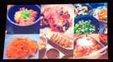 彩り豊かな柴咲コウの手料理写真=『アサヒドライプレミアム 豊醸』CM発表会 (C)ORICON NewS inc.