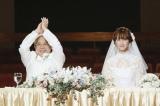お相手はまさかの小堺一機!(C)NHK